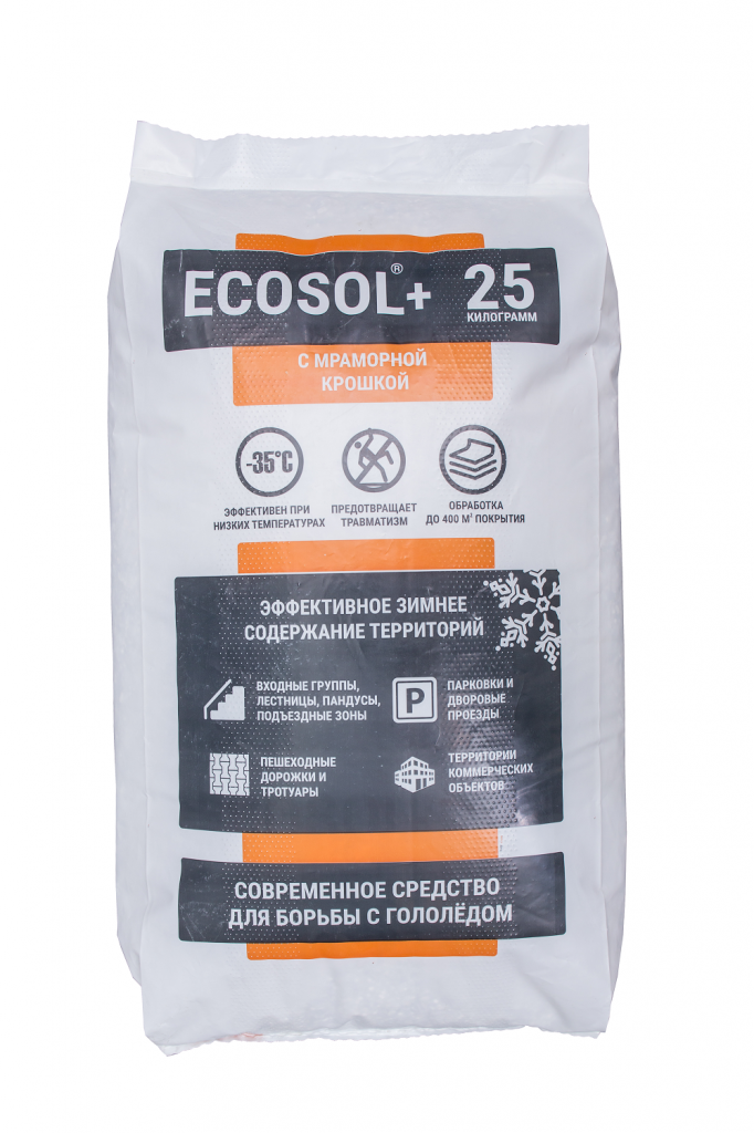ECOSOL PLUS.png